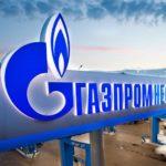 ПАО «Газпром нефть» предлагает участие в открытом отборе организации