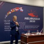 HeliRussia 2020 и деловая программа Аэронет