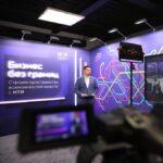 Онлайн-конвент «Бизнес без границ» убрал границы между регионами России