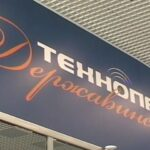 В Тамбовском университете создали станцию для работы беспилотников